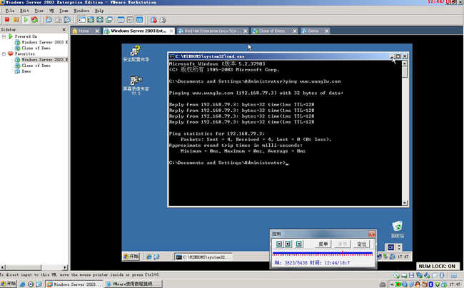 VMware虚拟机系列全套教程。VMWare虚拟机软件是一个虚拟PC软件,它使你可以在一台机器上同时运行二个或更多Windows、DOS、LINUX系统。与多启动系统相比,VMWare采用了完全不同的概念。多启动系统在一个时刻只能运行一个系统,在系统切换时需要重新启动机器。 视频截图: