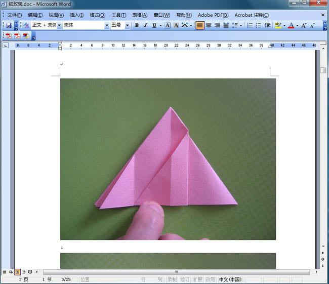 手工折纸大全图解_折纸玫瑰花