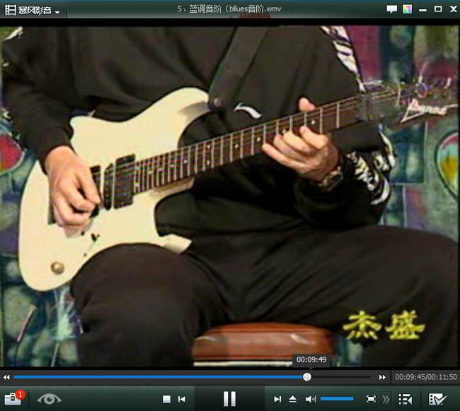 电吉他自学教程
