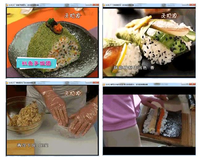 寿司制作视频教程