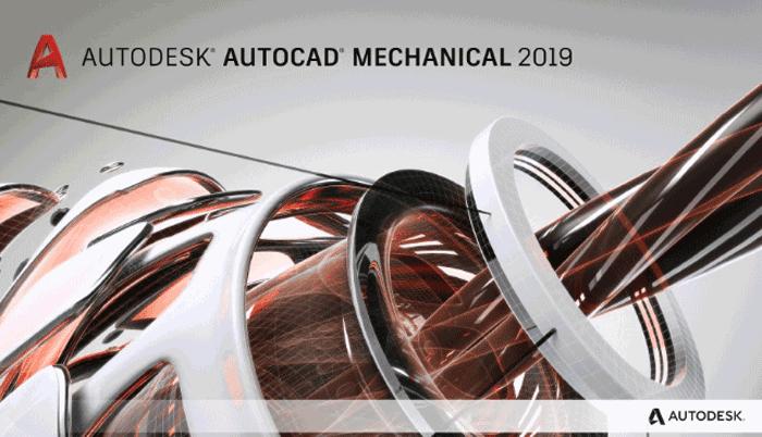 AutoCAD2019教程